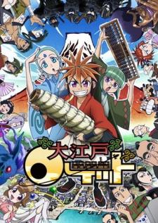 Oh! Edo Rocket (sub)