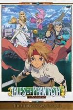 Fantasia (1993)