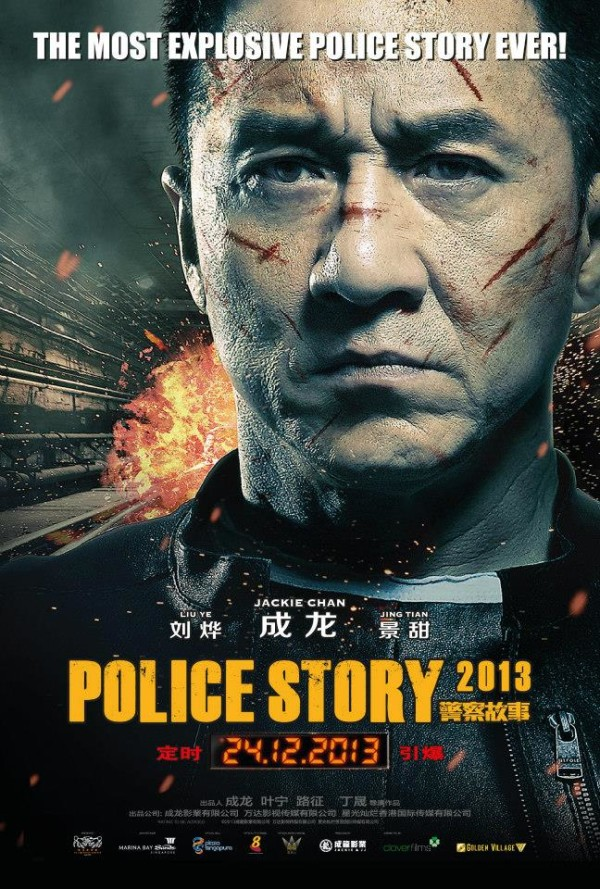 Police Story (2013)