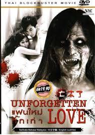 Unforgetten Love