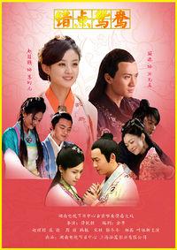 Cuo-xi Dian Yuan Yang
