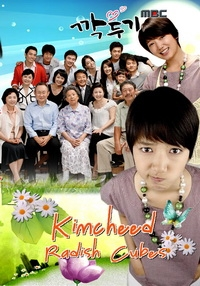 Kimcheed Radish Cubes