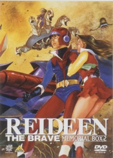 Reideen The Brave: Season 1