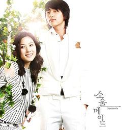 Soulmate ( Drama Korea )