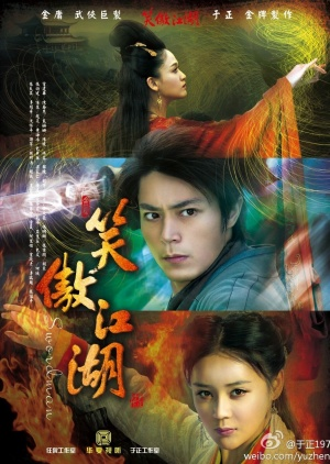 Swordsman (2013)