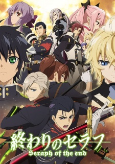 Owari No Seraph 2nd Season (sub)