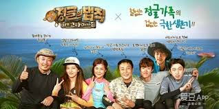 Law Of The Jungle In Kota Manado