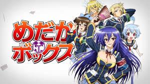 Maze☆bakunetsu Jikuu (tv) (sub)