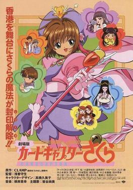 Cardcaptor Sakura: Season 3