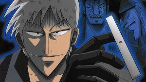 Akagi: Season 1