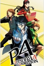 Persona 4: The Animation: Season 1