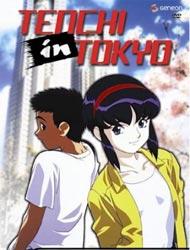 Tenchi In Tokyo (dub)