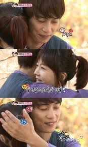 Wgm Brave Couple