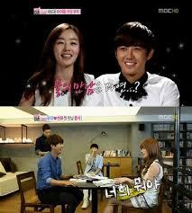 Wgm Sunhee Couple