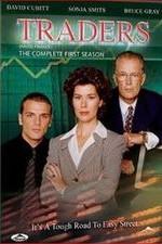 Traders: Season 1