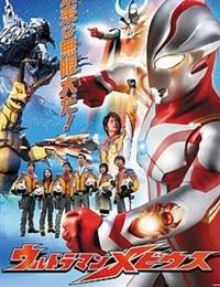 Ultraman Mebius