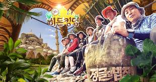Law Of The Jungle Season 20