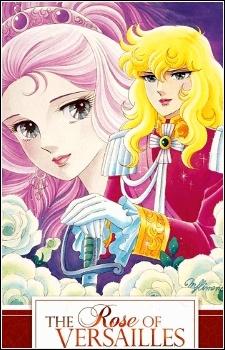 The Rose Of Versailles: Season 1