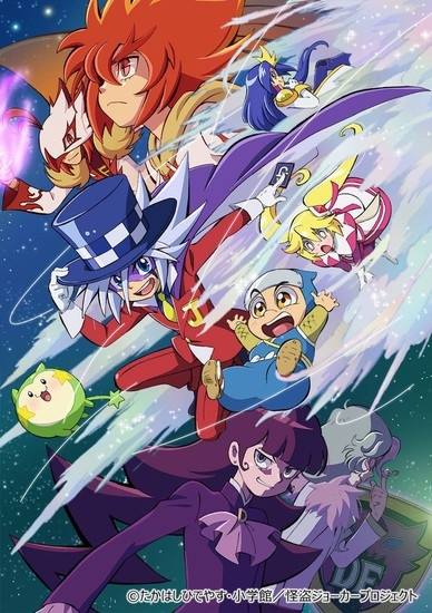 Kaitou Joker 2nd Season (sub)