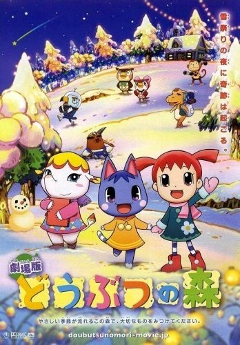 Animal Crossing (dub)