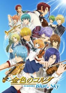 Kiniro No Corda: Blue Sky
