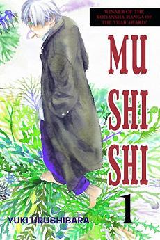 Mushishi S2