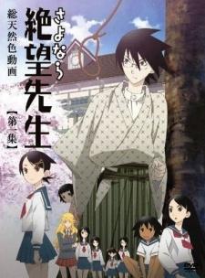 Sayonara Zetsubou Sensei Dainiki