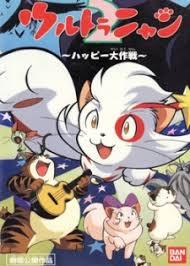 Ultra Meow 2