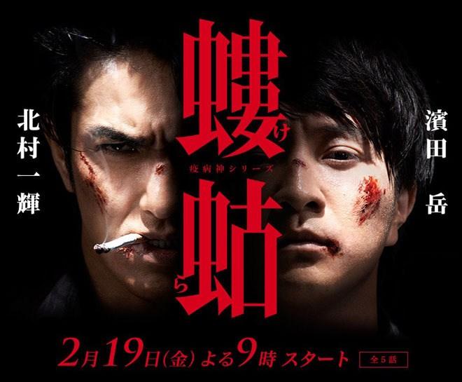 Kera (yakubyougami Series)