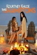 Kourtney & Khloé Take The Hamptons: Season 1