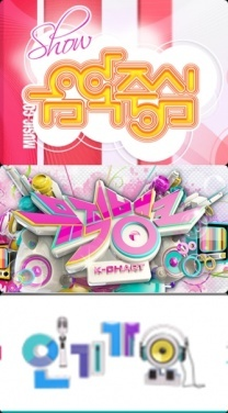 Music Bank With Eng Lyrics