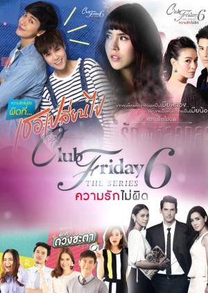Club Friday The Series Season 6 (2015)