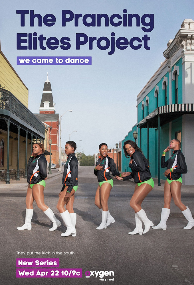 The Prancing Elites Project: Season 1