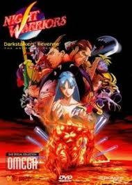 Vampire Hunter (dub)