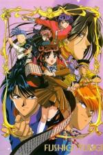 Fushigi Yuugi: Season 1