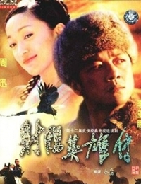 Legend Of The Condor Heroes (2003)