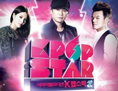 Kpop Star S1