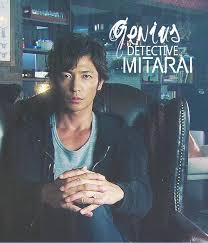 Tensai Tantei Mitarai