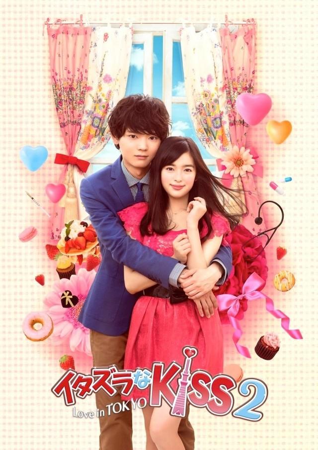 Itazura Na Kiss 2 ~ Love In Tokyo