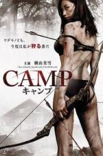 Camp 2014