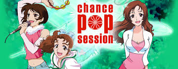 Chance Pop Session (sub)