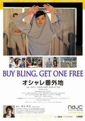 Buy Bling, Get One Free!