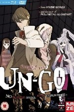 Un-go Episode:0 Ingaron