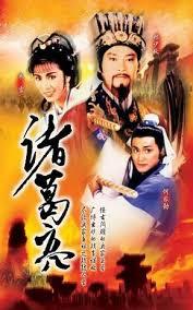 The Legendary Prime Minister - Zhuge Liang