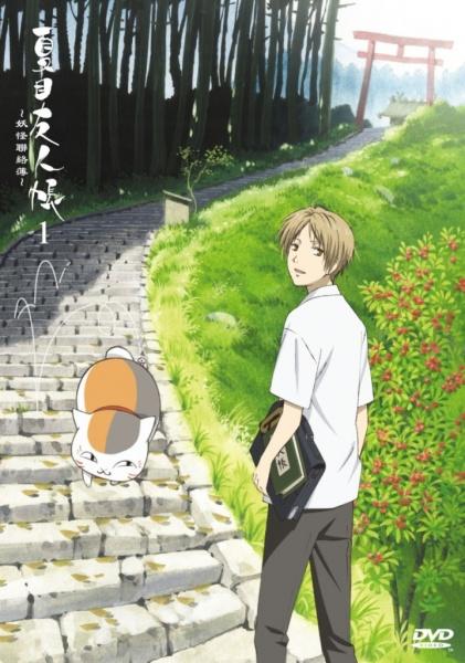 Natsume Yuujinchou 2