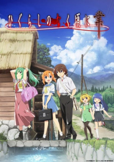 Higurashi: When They Cry – Gou (dub)