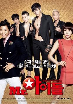 Mr Idol 2011