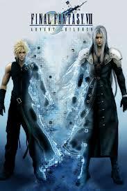 Final Fantasy 7: Advent Children