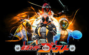 Kamen Rider Ghost - The Heroic Legend Of Alain