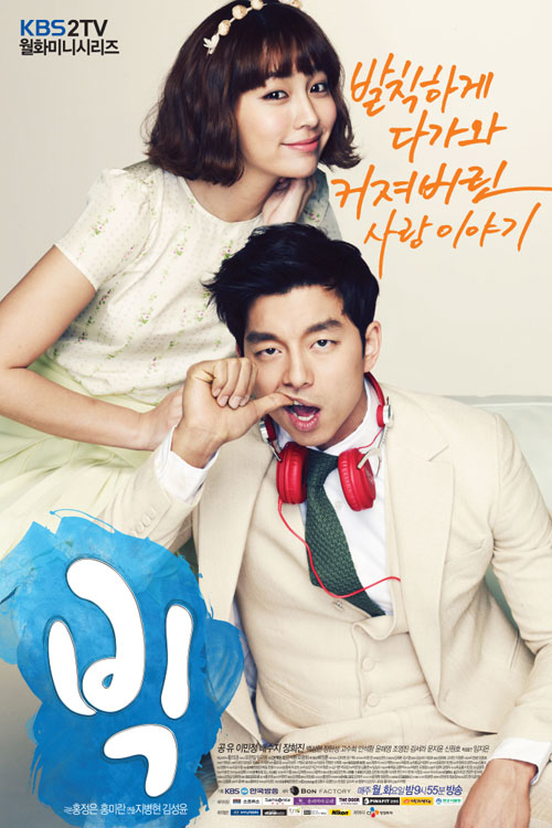 Big (korean Drama)